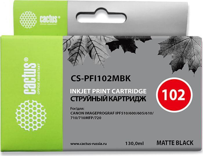Картридж струйный Cactus CS-PFI102MBK для Canon iPF500/iPF600/iPF700/ MFP M40/iPF765/LP17/LP24, черный мембрана diffusor m40 5