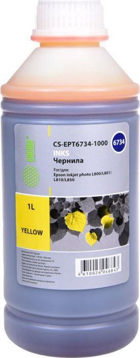 цена на Чернила Cactus CS-EPT6734-1000 для Epson L800/L810/L850/L1800, желтый