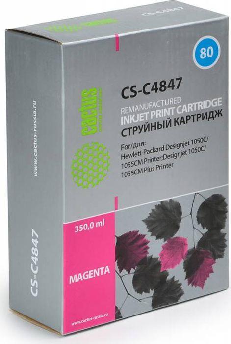 Картридж струйный Cactus CS-C4847 №80 для HP DJ 1050C/1055CM/1000, пурпурный цена и фото