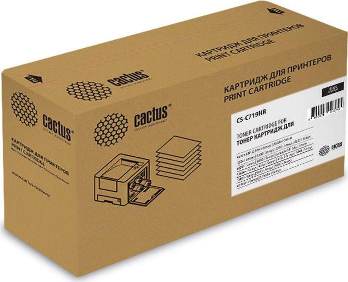 Картридж Cactus CS-C719HR, черный, для лазерного принтера картридж cactus cs bci24bk для canon s200 s200x s300 s330 s330 photo i250 i320 i350 i450 i455 i470d i475d mp110 mp130 mp360 mp370 mp3
