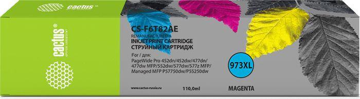 Картридж струйный Cactus 973XL CS-F6T82AE для HP PageWide Pro 452dw/Pro 477dw, пурпурный недорго, оригинальная цена