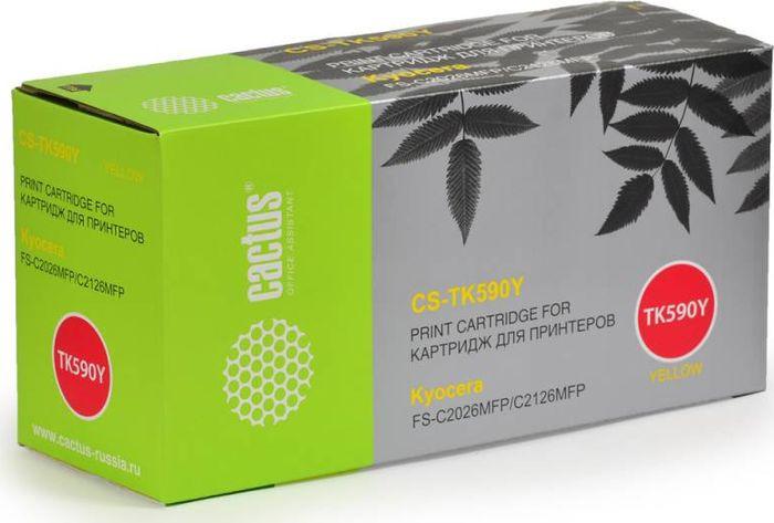 Фото - Картридж Cactus CS-TK590Y, желтый, для лазерного принтера тонер картридж cactus cs tk590m для kyocera fs c2026mfp c2126mfp c2526mfp c2626mfp c5250dn пурпурный