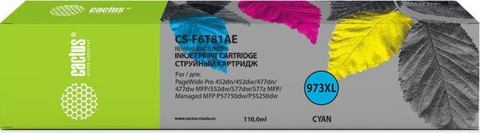 Картридж струйный Cactus 973XL CS-F6T81AE для HP PageWide Pro 452dw/Pro 477dw, голубой недорго, оригинальная цена