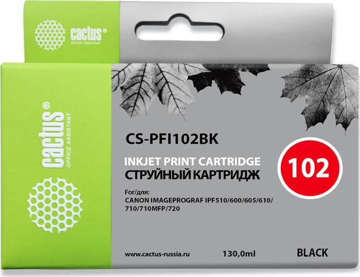 Картридж струйный Cactus CS-PFI102BK для Canon iPF500/iPF600/iPF700/ MFP M40/iPF765/LP17/LP24, черный мембрана diffusor m40 5