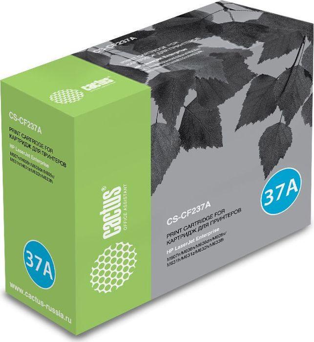 Картридж Cactus CS-CF237A, черный, для лазерного принтера все цены
