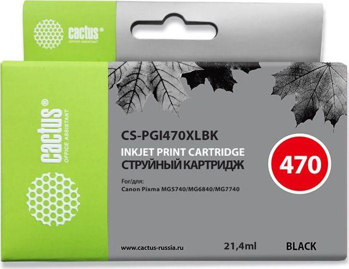 где купить Картридж струйный Cactus CS-PGI470XLBK для Canon MG5740/MG6840/MG7740, черный дешево