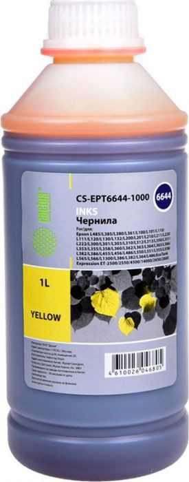 лучшая цена Чернила Cactus CS-EPT6644-1000 для Epson L100/L110/L120/L132/L200/L210/L222/L300/L312/, желтый