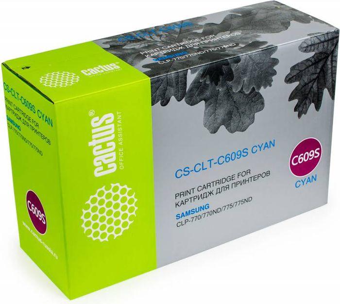 Картридж Cactus CS-CLT-C609S, голубой, для лазерного принтера все цены