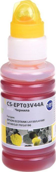 цены на Чернила Cactus CS-EPT03V44A для Epson L4150/L4160/L6160/L6170, желтый  в интернет-магазинах