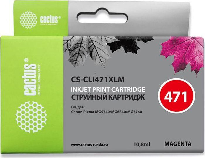 Картридж струйный Cactus CS-CLI471XLM для Canon TS5040/MG5740/MG6840/MG7740, пурпурный картридж cactus 841162 пурпурный [cs c5000m]