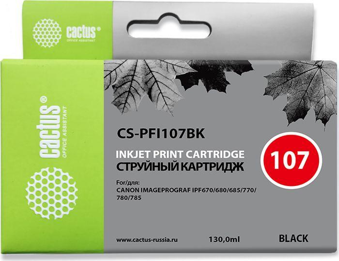 Картридж струйный Cactus CS-PFI107BK для Canon IP iPF670/iPF680/iPF685/iPF770/iPF780/iPF785/, черный картридж cactus cs pfi107c для canon ip ipf670 ipf680 ipf685 ipf770 ipf780 ipf785 синий