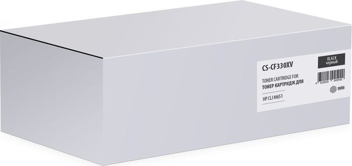 Картридж Cactus CS-CF330XV, черный, для лазерного принтера все цены