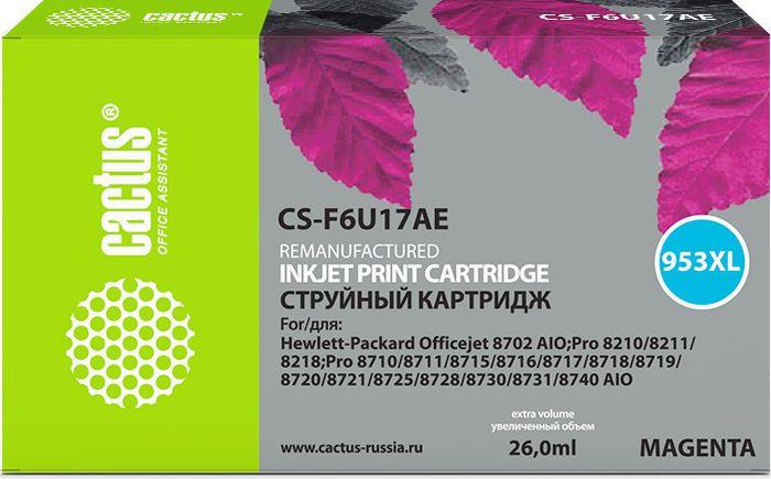 Картридж Cactus 953XL CS-F6U17AE, пурпурный, для струйного принтера картридж струйный cactus cs bci24cl