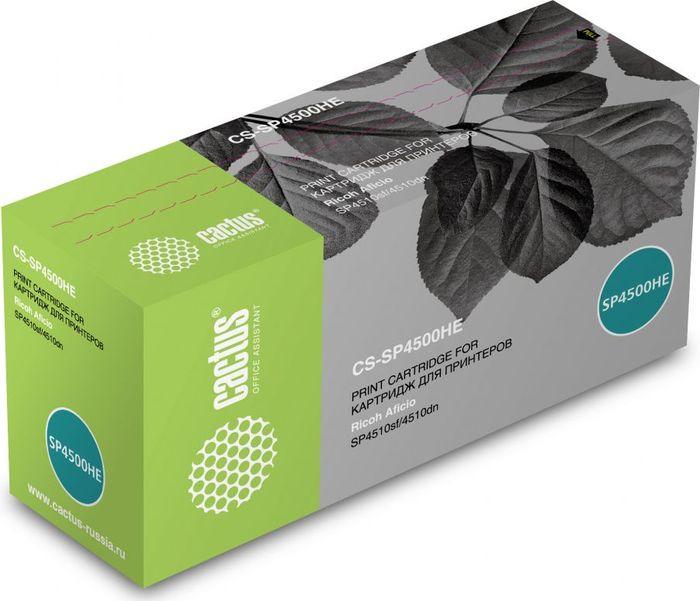 Картридж Cactus CS-SP4500HE, черный, для лазерного принтера гироскутер cactus cs gyrocycle sp bk 8 черный