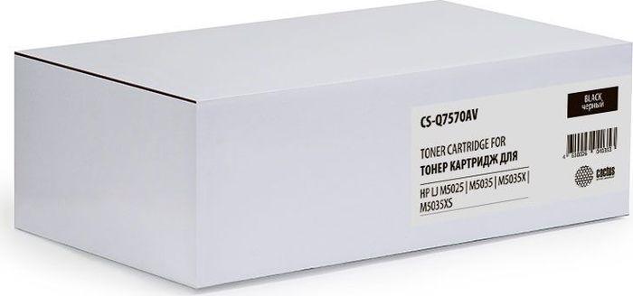 Картридж Cactus CS-Q7570AV, черный, для лазерного принтера все цены