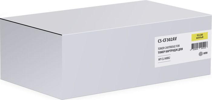 Картридж Cactus CS-CF302AV, желтый, для лазерного принтера цены онлайн