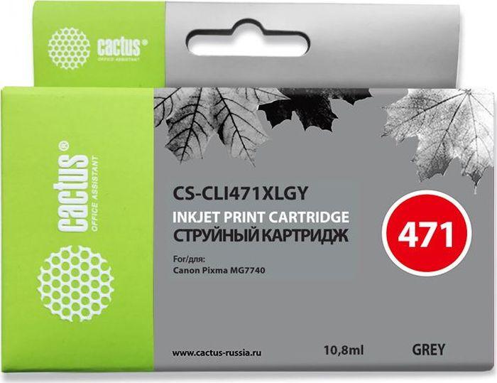 Картридж Cactus CS-CLI471XLGY, серый, для струйного принтера картридж cactus cs bci24bk для canon s200 s200x s300 s330 s330 photo i250 i320 i350 i450 i455 i470d i475d mp110 mp130 mp360 mp370 mp3