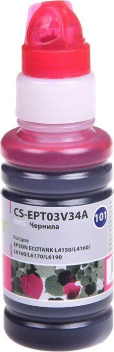 цены на Чернила Cactus CS-EPT03V34A для Epson L4150/L4160/L6160/L6170, фиолетовый  в интернет-магазинах
