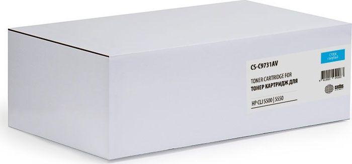 Картридж Cactus CS-C9731AV, голубой, для лазерного принтера цена