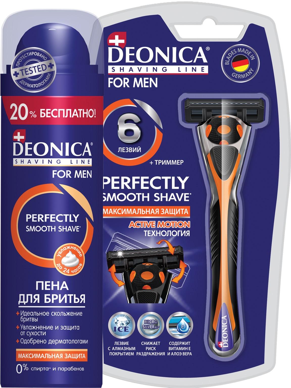 Бритва Deonica 6 for men, повторяющая контуры лица. + Пена для бритья с гиалуроновой кислотой Максимальная защита 240 мл. в подарок