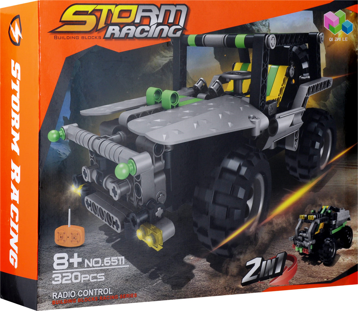 Пластиковый конструктор FullFunc Машина на радиоуправлении 2 в 1, М93675