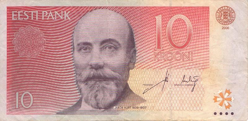 Банкнота номиналом 10 крон. Эстония. 2006 год банкнота номиналом 500 долларов зимбабве 2006 год