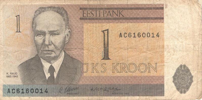 Банкнота номиналом 1 крона. Эстония. 1992 год банкнота номиналом 1 крузейро подпись тип 2 бразилия 1954 1958 года