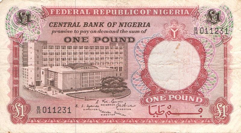 Банкнота номиналом 1 фунт. Нигерия. 1967 год банкнота номиналом 1 кип лаос 1962 год au