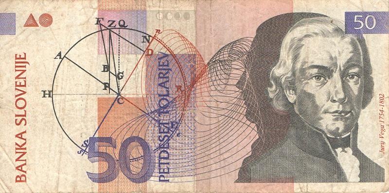 Банкнота номиналом 50 толаров. Словения. 1992-2005 года компьютер 2005 года