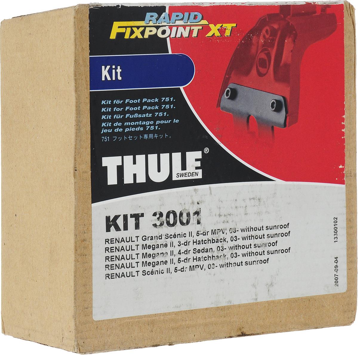 Установочный комплект Thule, для автобагажника. 3001 установочный комплект для велокрепления thule backpac kit 973 18