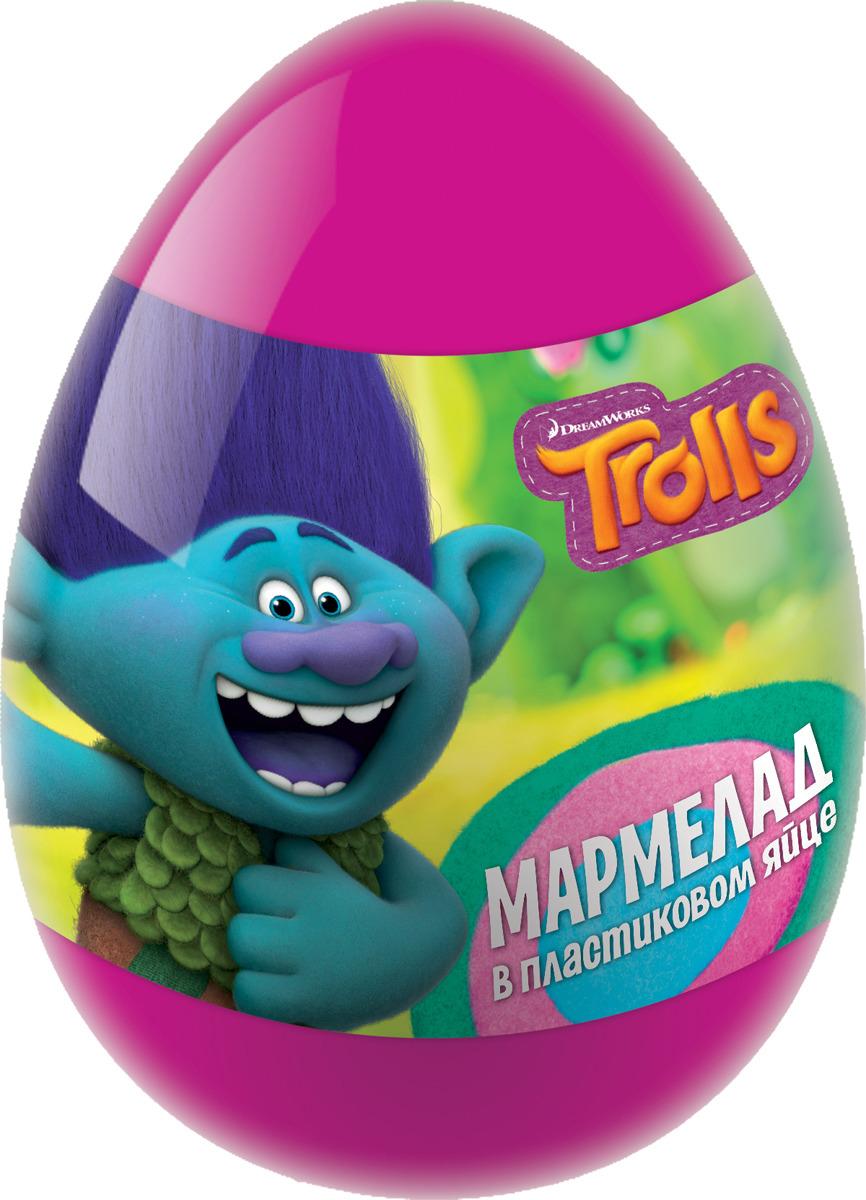 Жевательный мармелад Конфитрейд Trolls в пластиковом яйце с игрушкой, 10 г конфитрейд дисней мармелад жевательный с игрушкой 5 г