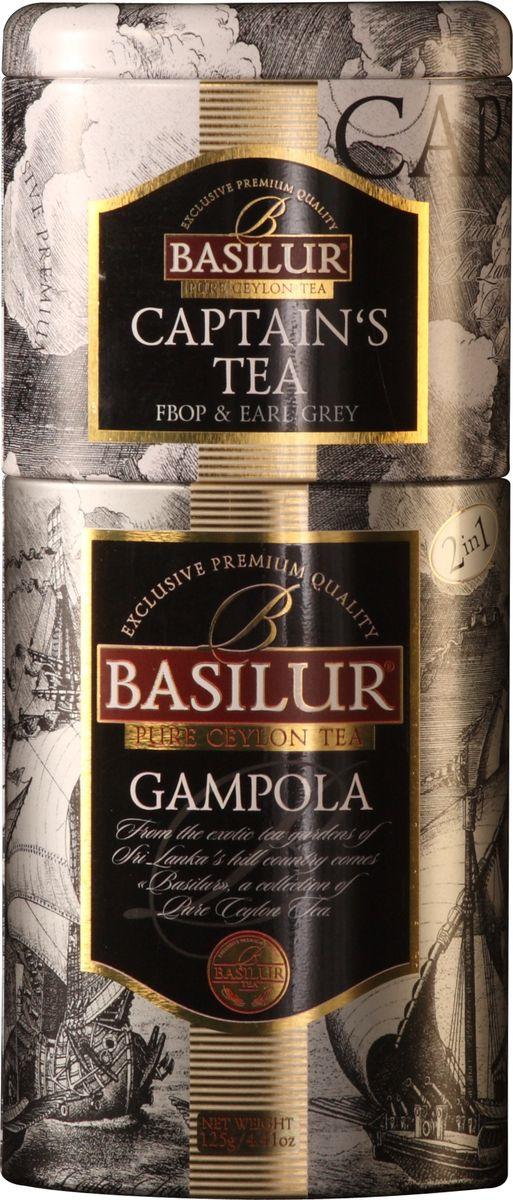 Чай листовой Basilur Gampola - Captains Tea, 125 г basilur frosty afternoon черный листовой чай 100 г жестяная банка