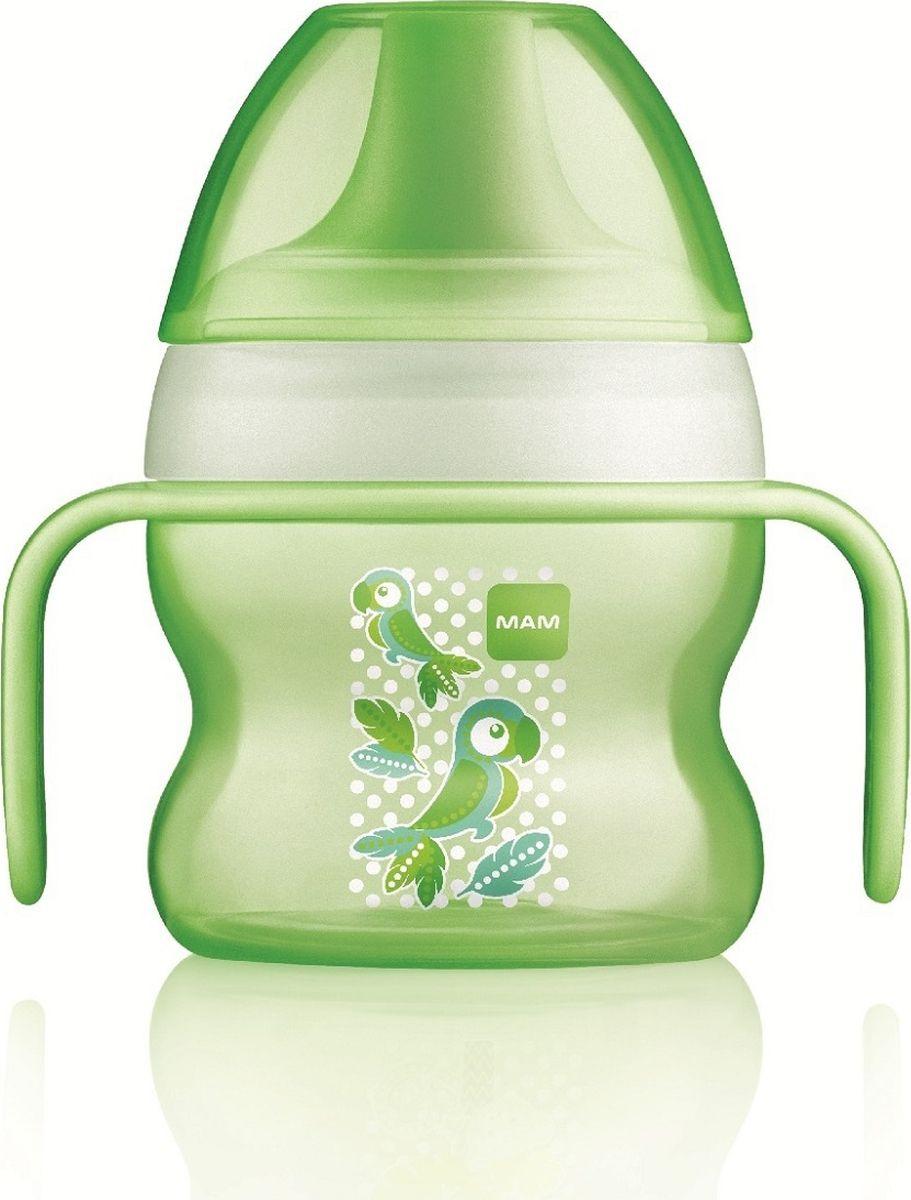 Поильник MAM Starter Cup, зеленый, 150 мл недорго, оригинальная цена