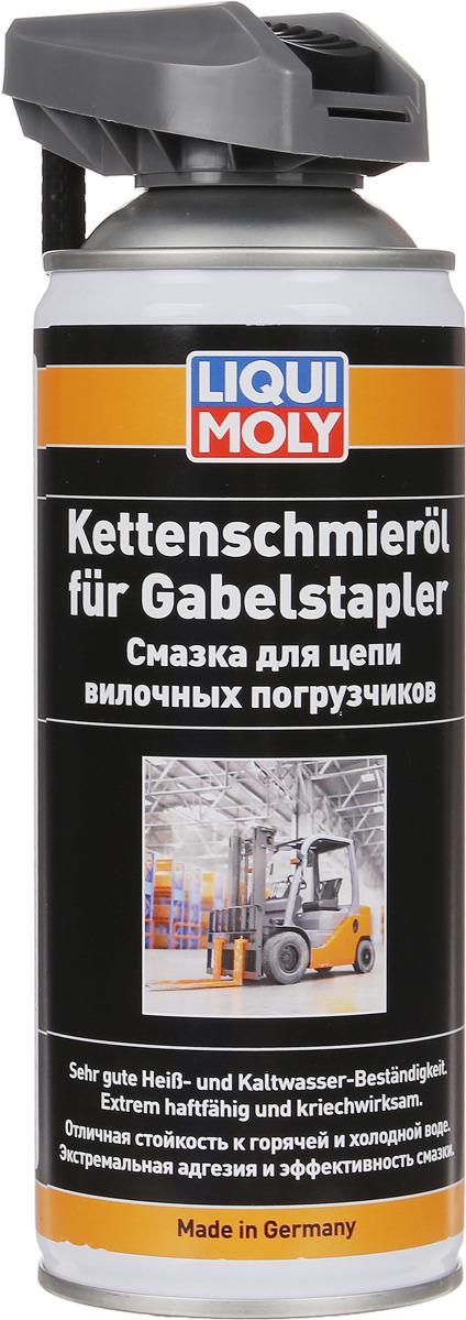 Смазка для цепи вилочных погрузчиков Liqui Moly Kettenschmieroil fur Gabelstapler, 0,4 л цепи противоскольжения pewag servo rsv 80