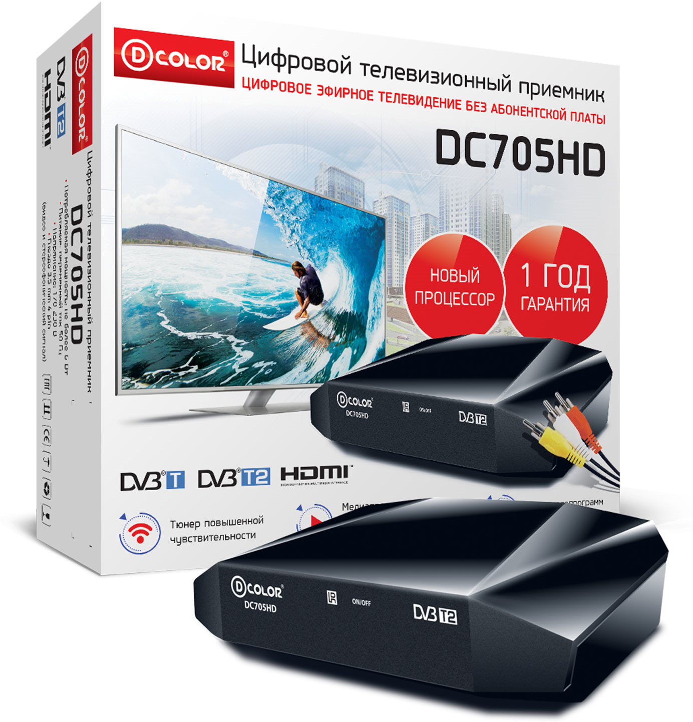 ТВ ресивер D-Color DC705HD тв тюнер якутск