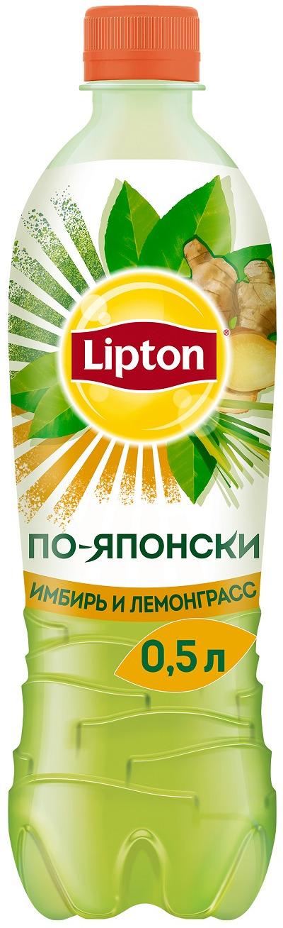 Зеленый холодный чай Lipton, со вкусом имбиря и лемонграсса, 0,5 л