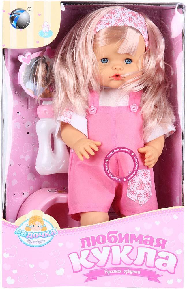 Кукла Tongde, с аксессуарами, на батарейках, HDT14-D3709, 39 см кукла tongde пупс с ванночкой 0912c 18 t112 d633