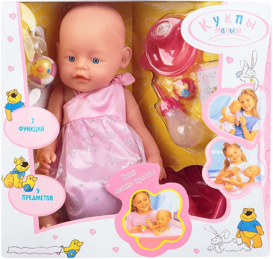 Кукла-пупс Игруша, с аксессуарами, на батарейках, HD-1451635, 35 см