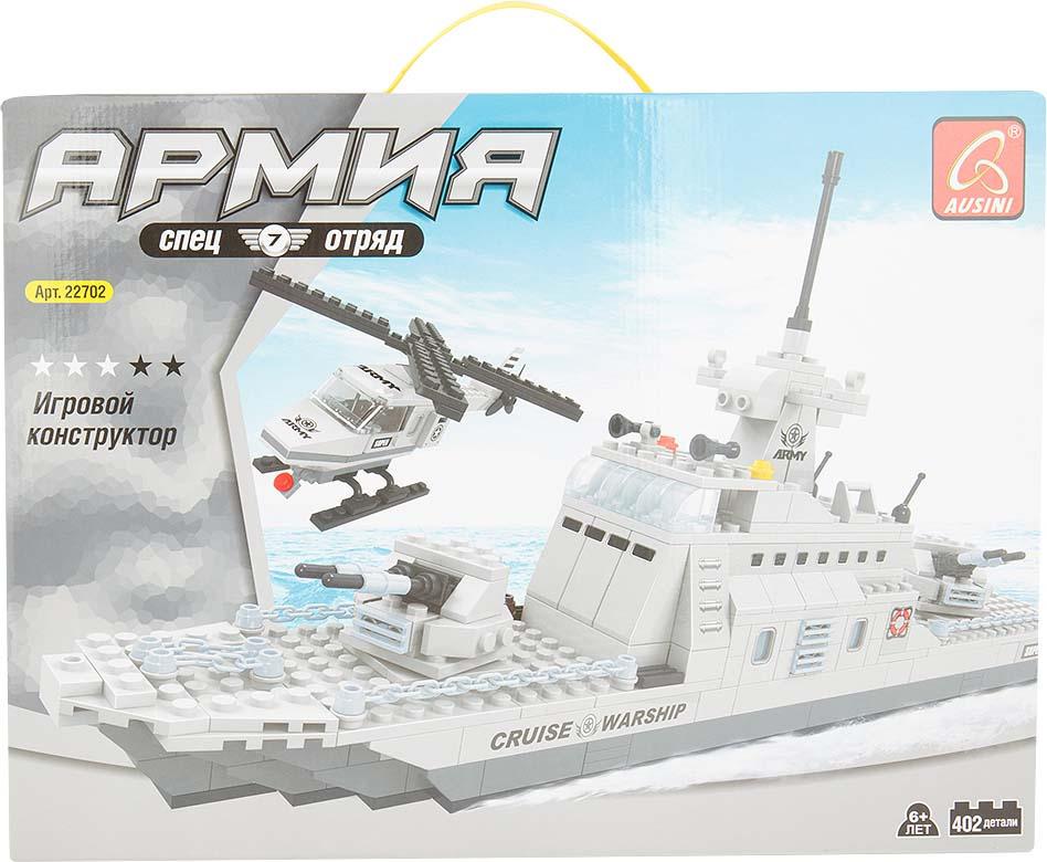 Игровой набор Ausini Армия, A22702