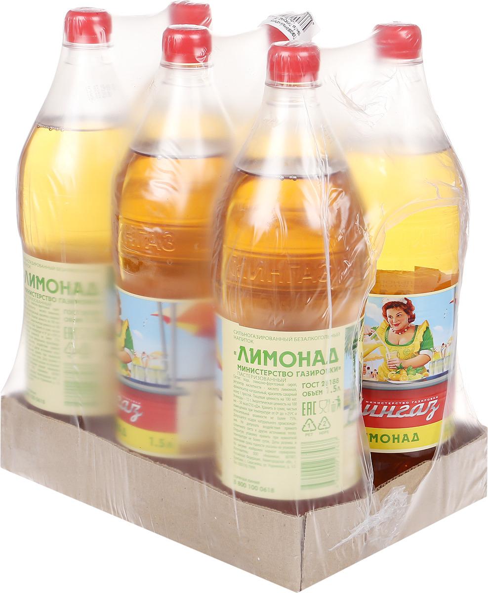 Лимонад Министерство Газировки, 6 шт по 1,5 л
