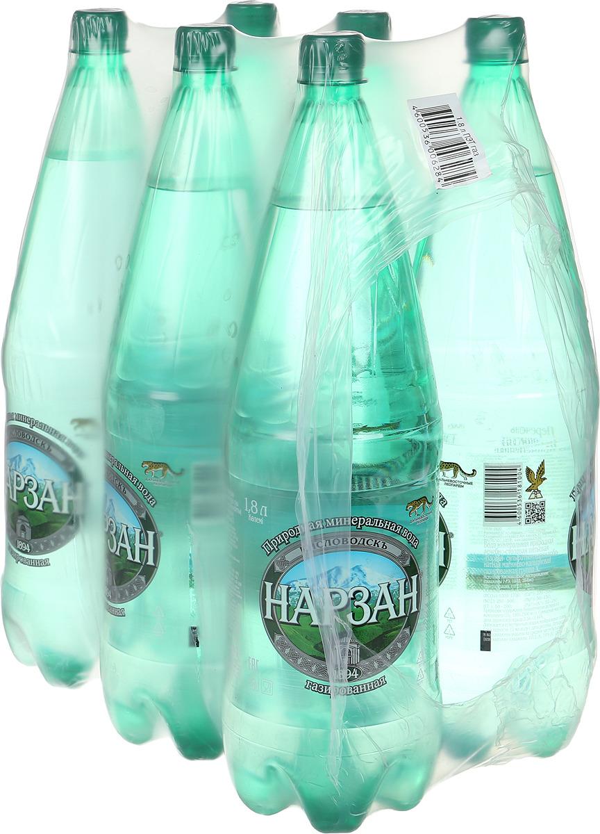 Вода минеральная Нарзан Серебряный газированная, 6 шт по 1,8 л