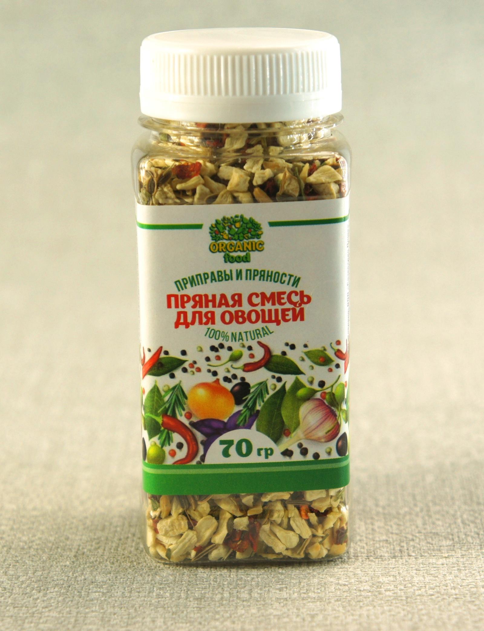 Смесь приправ, специй и трав Organic Food ПЭТ001, 70