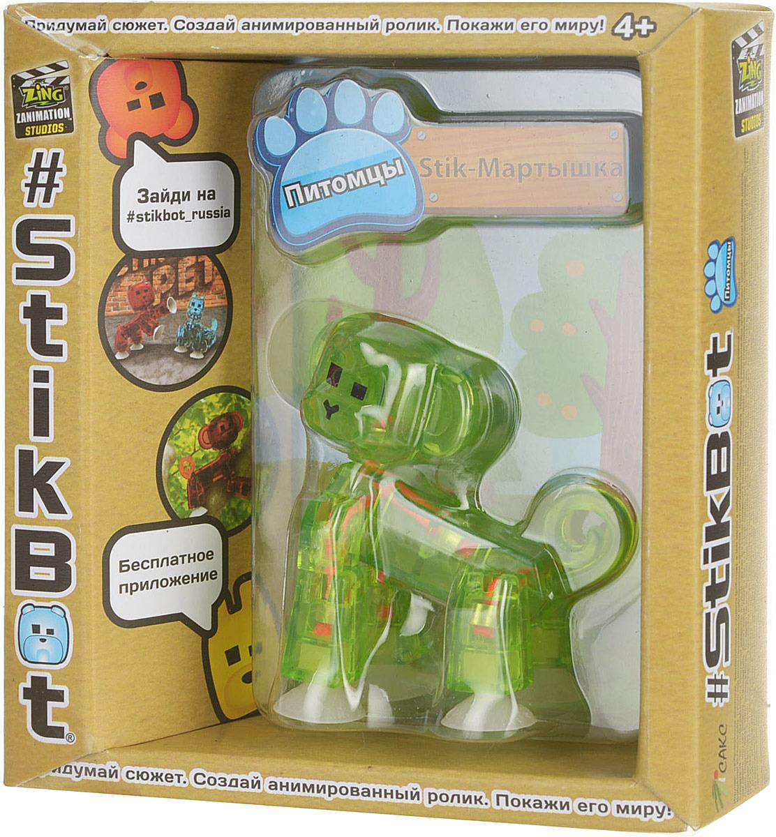 Stikbot Фигурка Питомцы Мартышка цвет зеленый stikbot фигурка питомцы бульдог красный