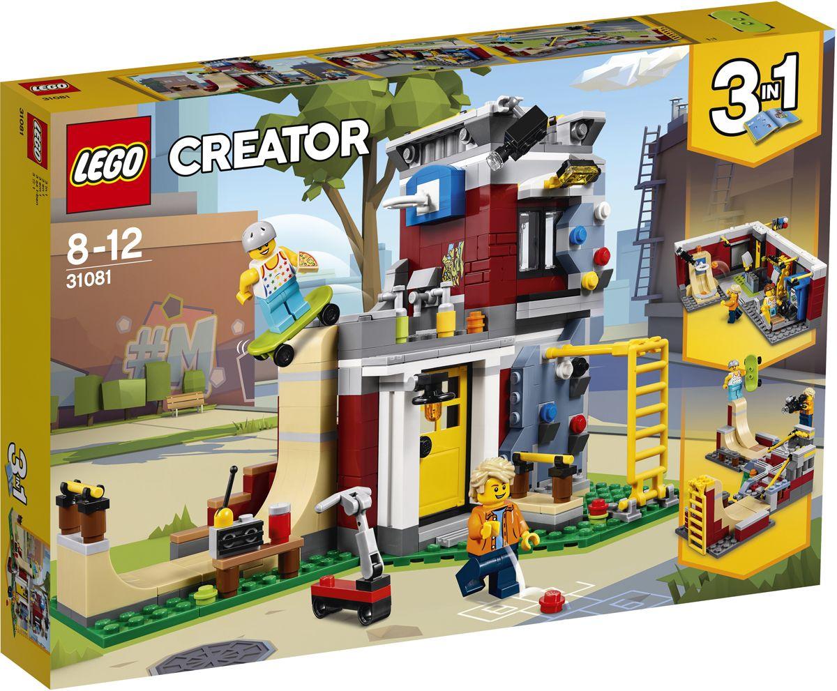 Пластиковый конструктор LEGO 31081 сигнализация домашняя на дверь или окно