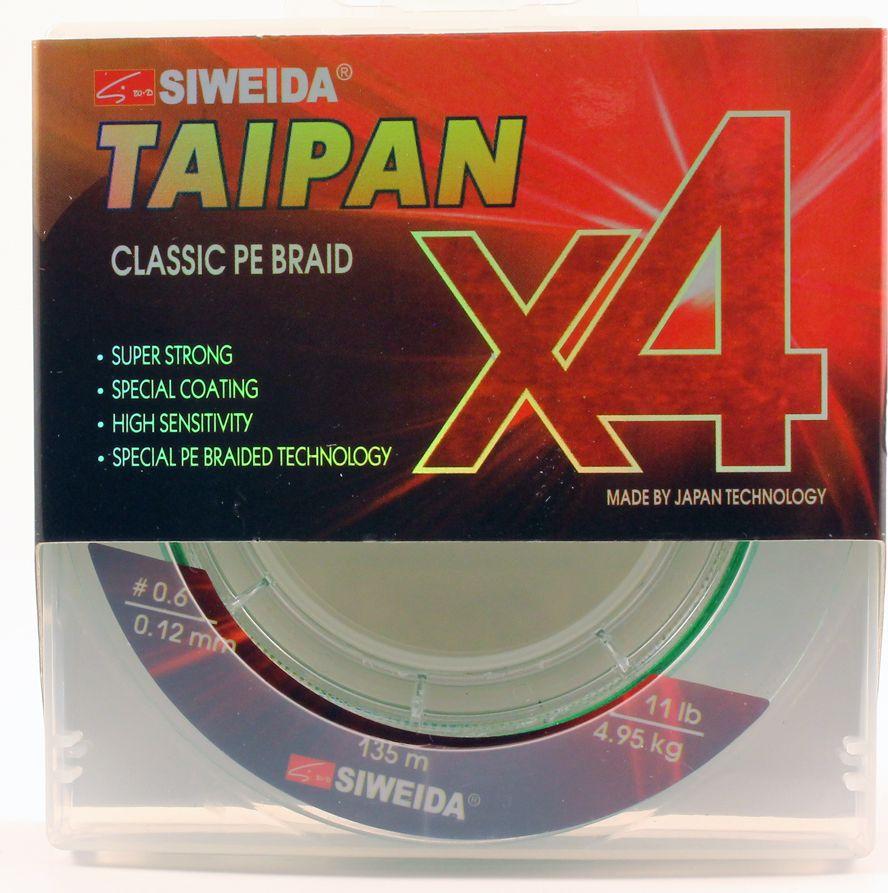 Плетеный шнур Siweida Taipan Classic Pe Braid X4, 0066518, светло-зеленый, 0,12 мм, 4,95 кг, 135 м