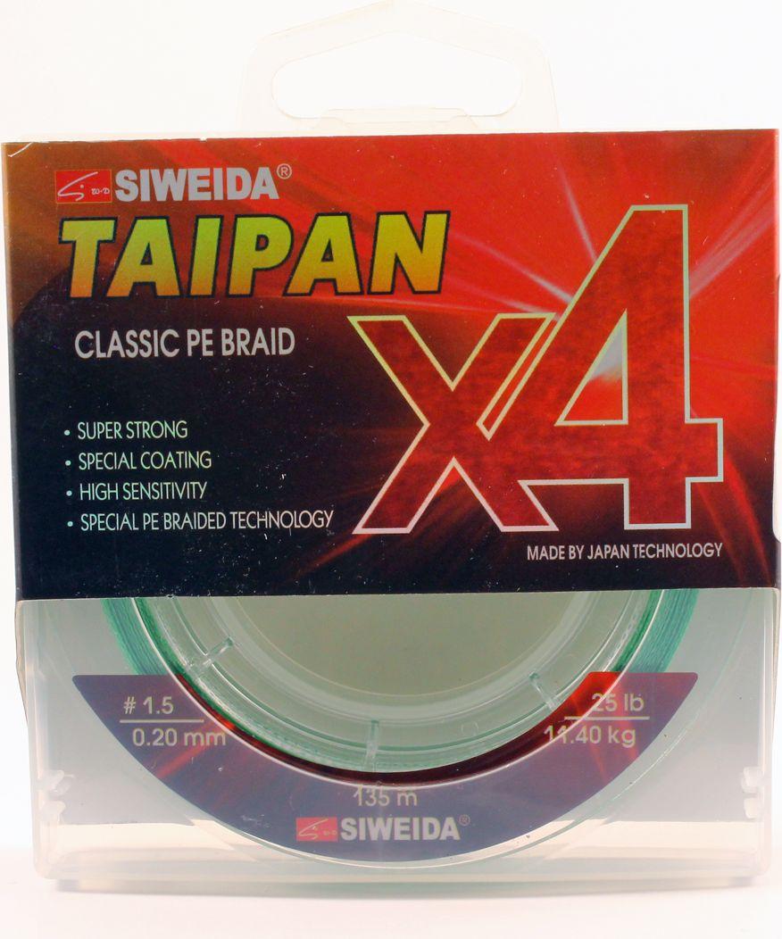Плетеный шнур Siweida Taipan Classic Pe Braid X4, 0066524, светло-зеленый, 0,2 мм, 11,4 кг, 135 м