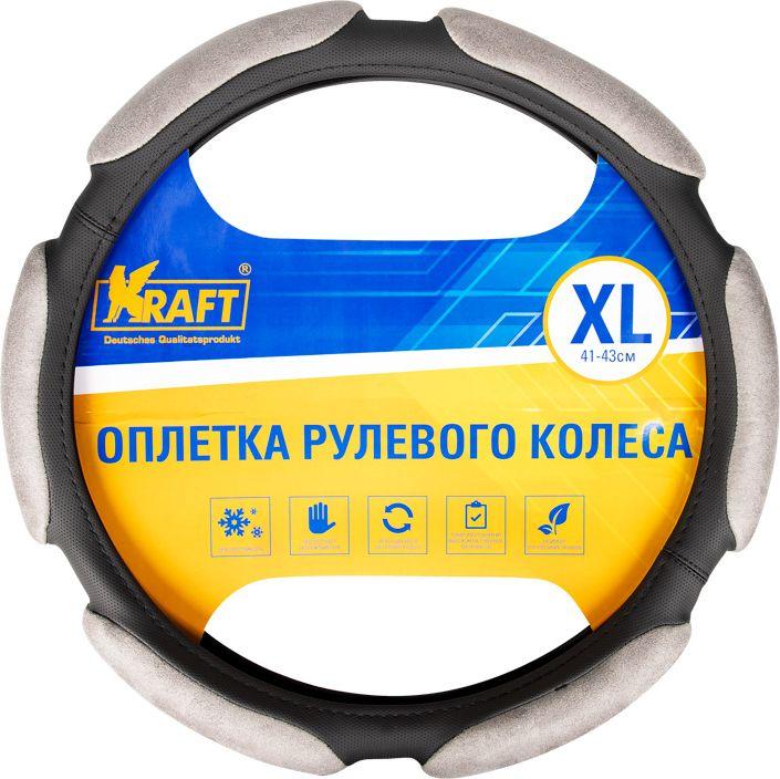 цена на Оплетка для руля Kraft, KT 800324, серый, 42 см