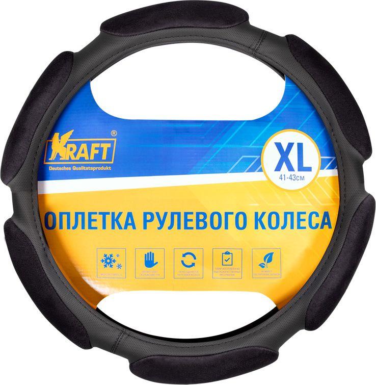 цена на Оплетка для руля Kraft, KT 800327, черный, 42 см