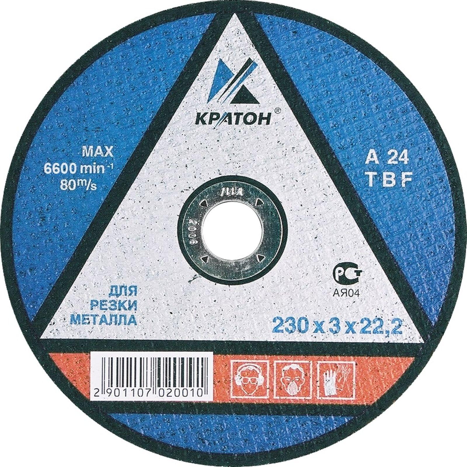 Круг отрезной по металлу Кратон A30TBF, 1 07 02 012, 400 х 32 х 3,2 мм круг отрезной по graff по металлу 115 х 1 6 х 22 23 мм