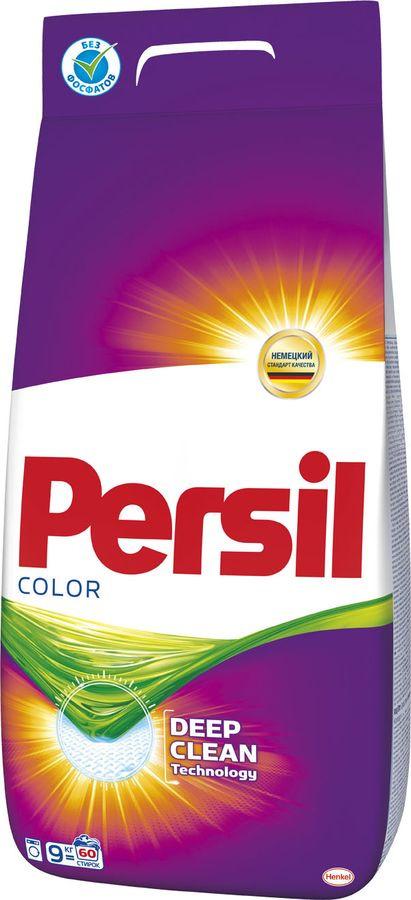 Стиральный порошок Persil Color, 9 кг бытовая химия persil
